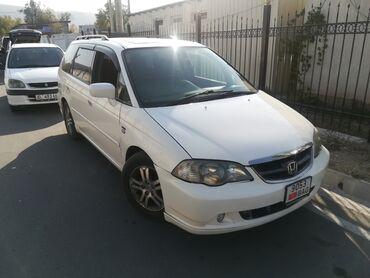 Honda Odyssey 2.3 л. 2002