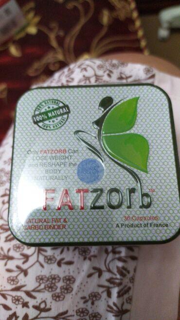Только FATZOrb может уменьшить вес, заново формируя естественную