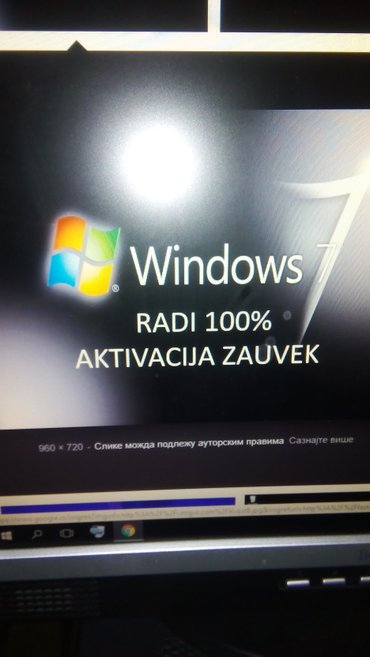 Windows 7 32+64 bita full AKCIJA                                       - Kikinda