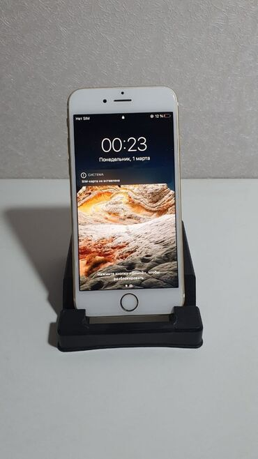 iphone 6s plus цена в бишкеке в Кыргызстан: Б/У iPhone 6s 16 ГБ Золотой