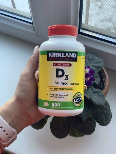 Продаются витамины с США, 100% оригинал, все вопросы по номеру