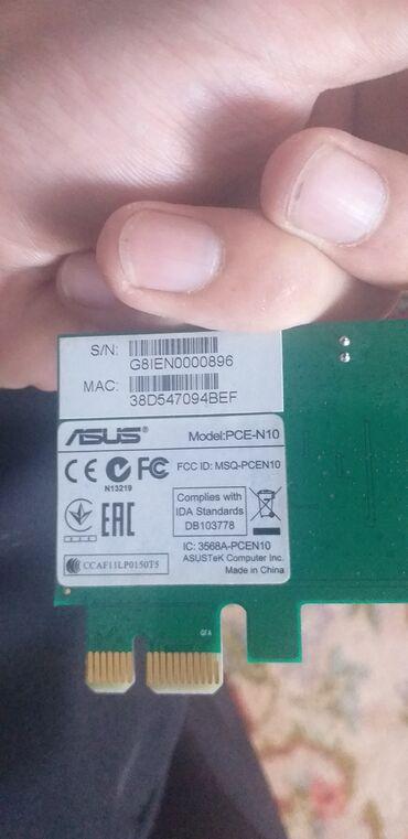 Электроника - Кочкор: Wifi карту и сетевую карту один 5 портовый второй 1 портовый