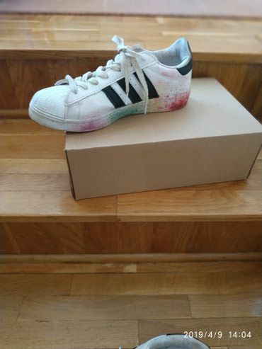 Patike Adidas Superstar,,br 39 Ko nove Jednom obuvene Prodaju se jer - Pancevo