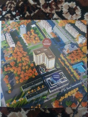 Продается 2-комн. квартира с общей в Бишкек