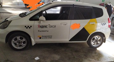 Брендирование . подключение в Яндекс Наклейка Яндекс такси