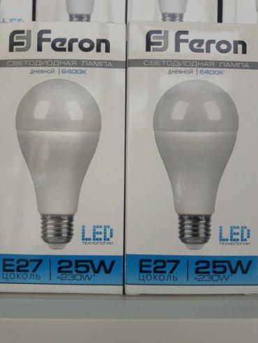 Светодиодные лампы. доступные цены  в Бишкек
