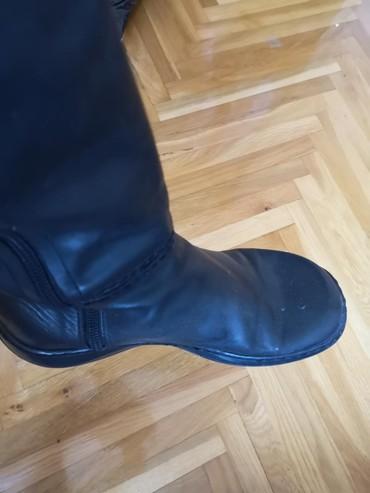 Dečije Cipele i Čizme | Zabalj: Skečers kožne čozmice