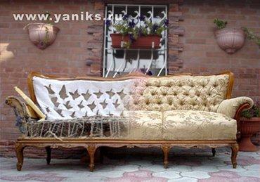 Реставрация мягкой мебели. Доступные цены, достойное качество. в Бишкек