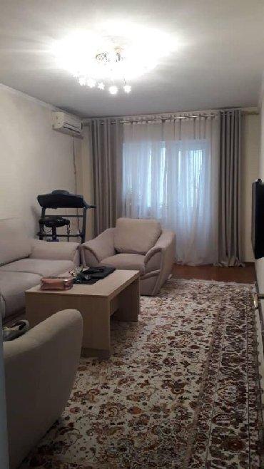 Продается квартира: 2 комнаты, 50 кв. м в Бишкек