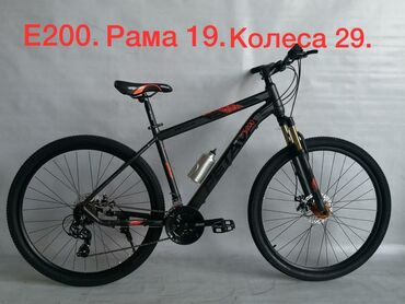 велосипед урал цена в Кыргызстан: Велосипед  Алюминиевая рама  навесное Shimano  Цена под заказ до 13.07
