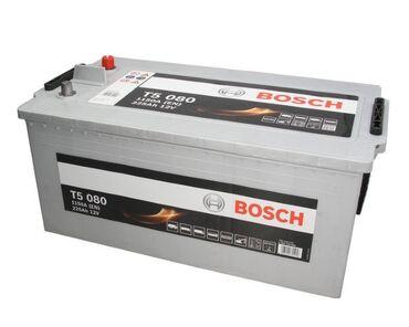 аккумуляторы для ибп yoso в Кыргызстан: Аккумулятор 225 Ah Bosch Аккумуляторы для грузовых .Оригинал!!!!