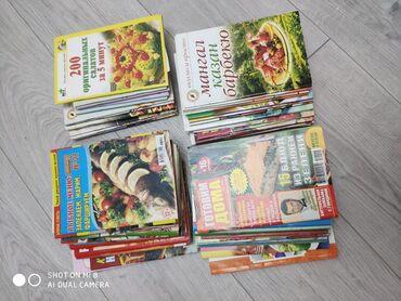 журнал бурда купить в Кыргызстан: Журналы кулинарные 1шт 20 сом 6 мкр