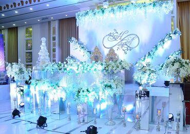 Услуги - Бишкек: Организация мероприятий | Букеты, флористика, Ведущий, тамада, Аниматоры