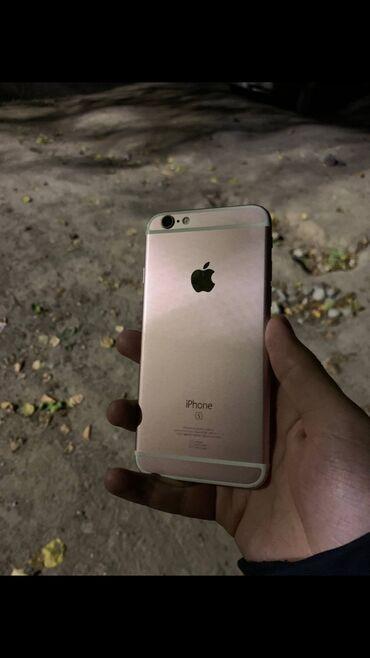 gold man бишкек in Кыргызстан | NOKIA: IPhone 6s | 64 ГБ | Rose Gold Колдонулган