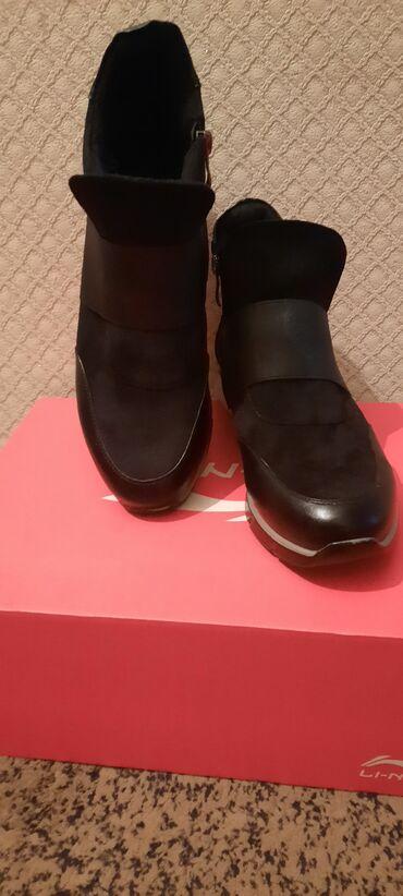 кот саванна купить в Кыргызстан: Продаю ботинки весенние.Очень удобные,размер 39.Состояние