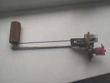 Мульт клапан Atiker от газового оборудования. Рабочий цена 1200сом