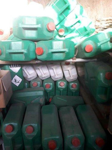 Канистры 20 лит по 150 сом в Токмак