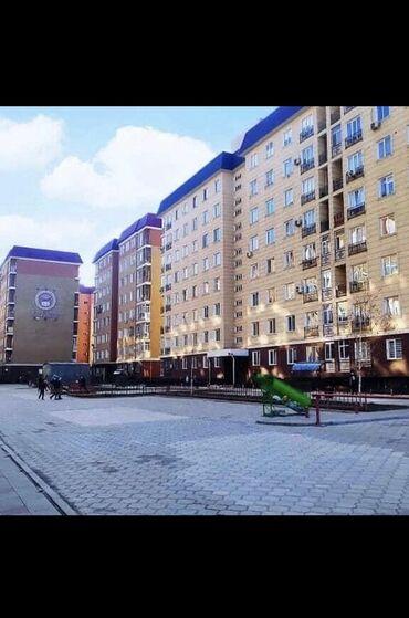 Продажа квартир - Бишкек: Продается квартира: Элитка, Тунгуч, 2 комнаты, 72 кв. м