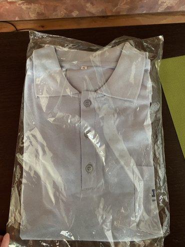 Muška odeća | Crvenka: Majice xl nove gsp