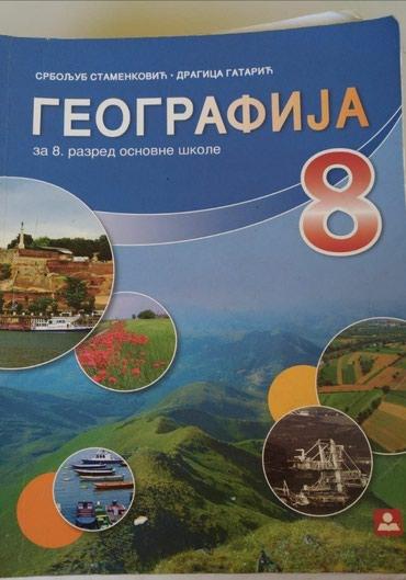 Geografija - Smederevo