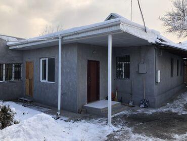 сдача комнат в Кыргызстан: Продам Дом 120 кв. м, 6 комнат