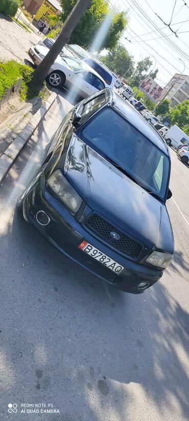 subaru-forester-бишкек-цена в Кыргызстан: Subaru Forester 2004