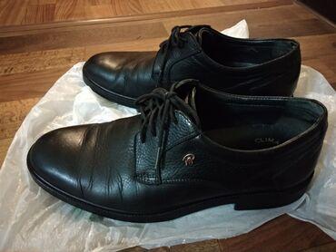 Продаю б/у туфли, известной турецкой фирмы King Paolo. Ортопедические