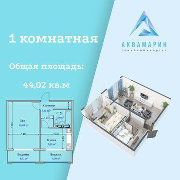 купля продажа квартир в бишкеке в Кыргызстан: Продается квартира: 1 комната, 44 кв. м