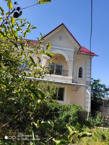приюты для собак в Кыргызстан: Продается дом 287 кв. м, 4 комнаты, Старый ремонт