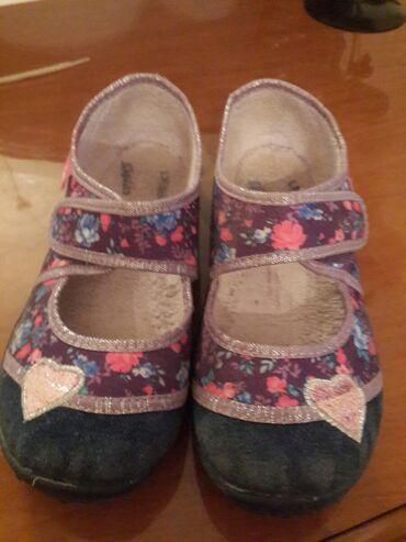 детская одежда из италии в Азербайджан: Детская обувь размер 23 24.в отличном состояние