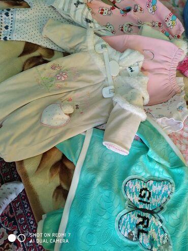 Детская одежда и обувь - Кок-Ой: Два пакета вещей и одеяло,на девочку с рождения до 6