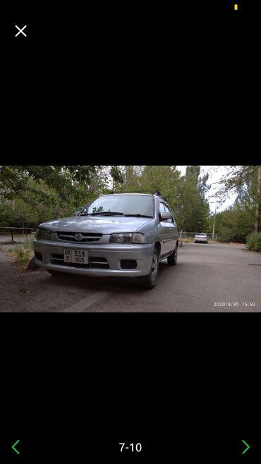 mazda-wallpaper в Кыргызстан: Mazda Demio 1.3 л. 1999 | 200 км