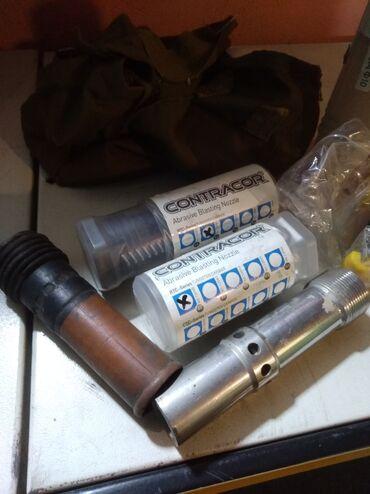 держатель для зубных щеток и пасты настенный в Кыргызстан: Продаются сопла и сопло держатели для пескоструйного апарата