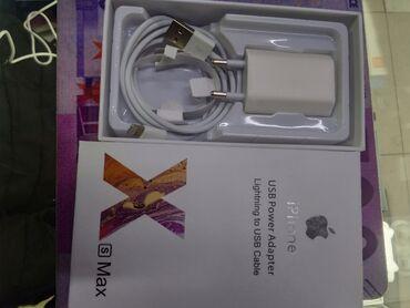 юсб адаптер в Кыргызстан: Чисто зарядка айфона iphone usb power adapter дейтко я 😂😂. Хs max