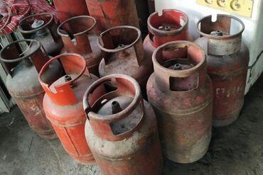 Газовые баллоны - Кыргызстан: Продаю газ балон с Газом!( 27 литр)Доставка по городу бесплатно!А