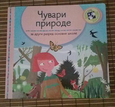 Izdavanje - Srbija: Čuvari prirode za II razred, izdavač Kreativni centar