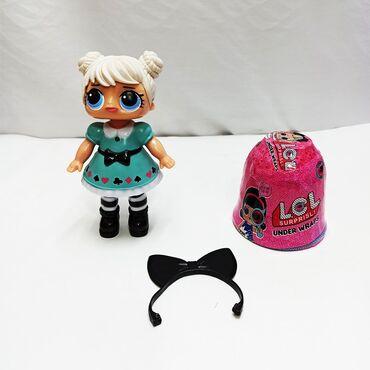 Лол комплект - кукла среднего размера и Лол колокольчик с сюрпризами и