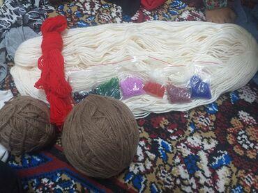 турбина бишкек in Кыргызстан | АВТОЗАПЧАСТИ: Продам нитка два цвета новые и биссера 5 цвета