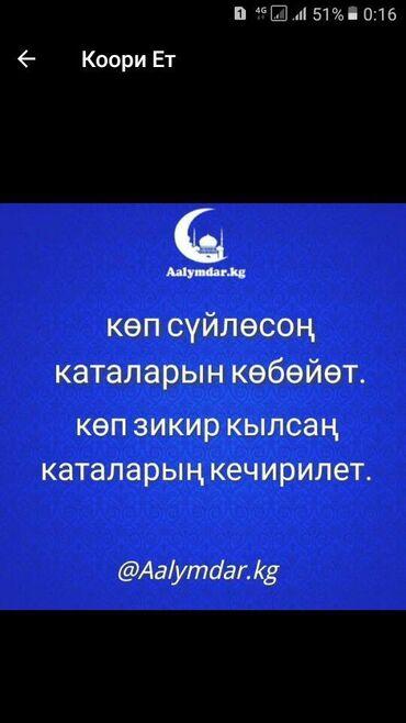 svetilniki vstroennye v kuhonnuju mebel в Кыргызстан: Приму бу лист даром