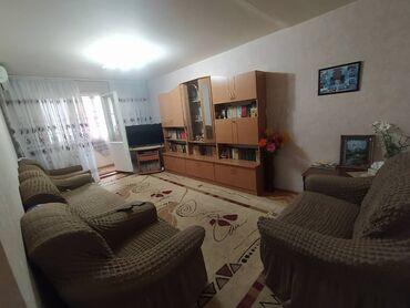 �������������� 2 ������������������ �������������� �� �������������� в Кыргызстан: 104 серия, 2 комнаты, 42 кв. м Теплый пол, С мебелью, Кондиционер