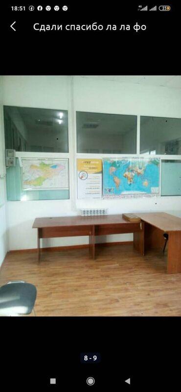 м видео беспроводные наушники в Кыргызстан: Сдается офисное помещение 25,35кв.м на Жибек-Жолу/Исанова, есть