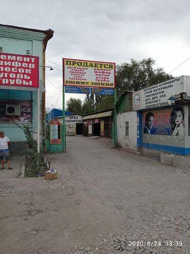 постельное белье kenzo китай в Кыргызстан: Продаю действующий, крупный торговый бизнес. 2 магазина,большое складс