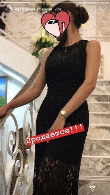 Сдается шикарное вечернее платье  в Бишкек