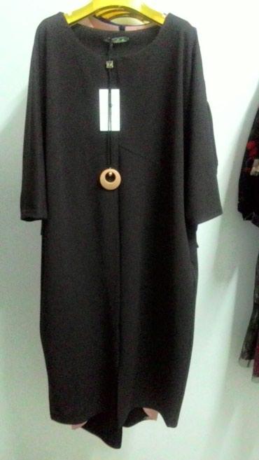 спортивные платья больших размеров в Кыргызстан: Платье больших размеров трикотаж от 54 по 60 по 1100 сом, размеры