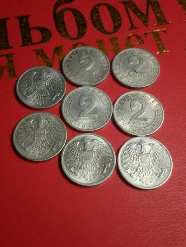 Kovanice 2 groša Austrija 15din cena po kovanici - Kragujevac