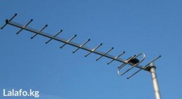 спутниковые антенны в Кыргызстан: САНАРИП ТВ. - Установка антенн-800 сом! Антенны качественного росс