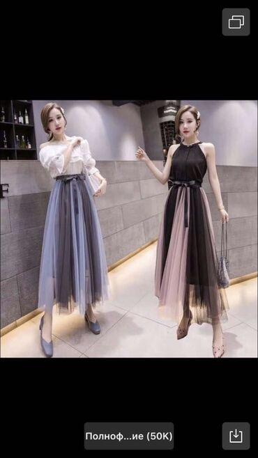 Поступили вот такие красивые юбки,,производство Пекин,качество