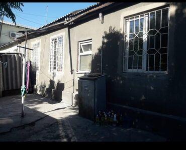 Продажа домов 45 кв. м, 2 комнаты