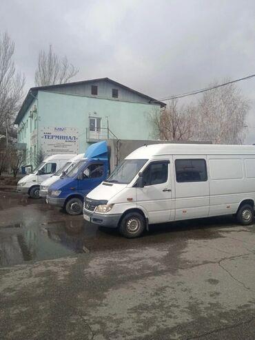 грузовые перевозки в Кыргызстан: Портер По городу | Переезд, Вывоз бытового мусора, Грузчики