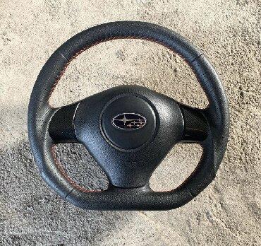 ~ Продаю: руль DAMD (рестайл от оригинального руля)~ Машина: Subaru